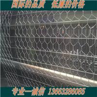 热镀锌加筋钢丝网片 路面加筋网 地面加固加筋格宾网 专业厂家