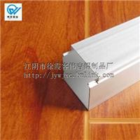 4040铝合金多功能线槽 墙面电缆线槽