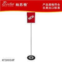 立式指示牌 不锈钢广告展架 商场酒店指示牌停车场指引立牌