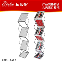 折叠资料架 a4铝合金 宣传单杂志架 单页展示架 便携杂志架