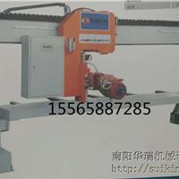 南阳石材加工机械厂家新型线条石材磨边机