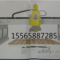 石材机械推荐质量好的红外线桥式石材切割机