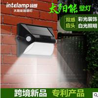颖朗 太阳能灯户外壁灯超亮室外防水感应灯创意无限