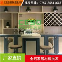 佛山厂家供应铝合金办公桌 商业办公全铝家具中式书桌可定制批发