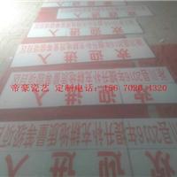 农田水利建设标识牌  瓷砖墙体标语报价