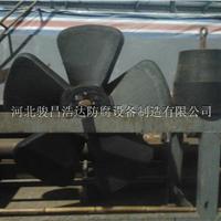 电厂设备衬胶修复,浆液循环泵叶轮衬胶