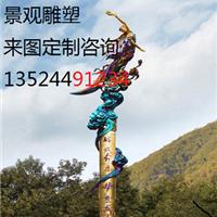 嫦娥奔月城市中秋景观雕塑厂家直销