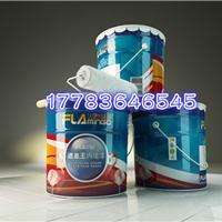 重庆质感外墙漆包工包料、质感外墙漆厂家批发直销
