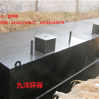 WSZ-100城中村建设生活污水处理设备供应商