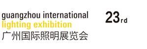 2018年广州国际照明展,光亚展,同期建筑电气展
