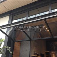 供应上海/杭州/南京 电动上折叠窗 电动折叠门 咖啡/酒吧