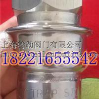 供应优质台湾DSC温差式疏水阀S70