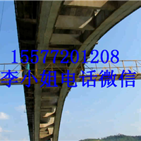 桥梁检测维护作业吊篮(检测,维护,加固,施工,涂装平台)