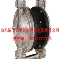 QBY气动隔膜泵  五星泵业防爆隔膜泵