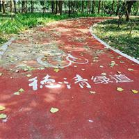 鸿坤SP彩色路面施工中,浙江人行步道