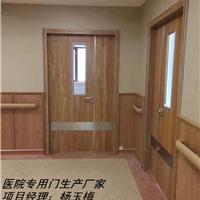 医院卫生间门可以用木门吗