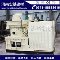 芜湖秸秆燃料颗粒机-颗粒机厂家-宏基建材机械