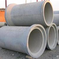 预制钢筋混凝土排水管  排雨水管 水泥管  排水管  排污水泥管