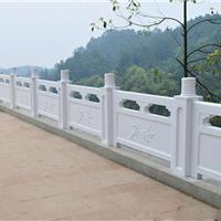 贵州贵阳仿石护栏厂家,大理石栏杆,青石护栏