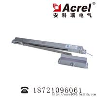 安科瑞85kg 防火门电动闭门器AFRD-BMQ