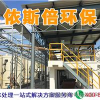 青岛氨氮废水排放标准