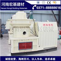 铜陵锯末木屑颗粒机-颗粒机设备-宏基建材机械