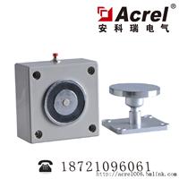 防火门电磁释放器AFRD-DC