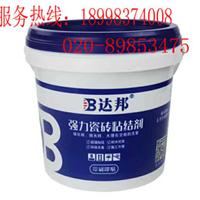 广州达邦强力瓷砖胶厂家直销。