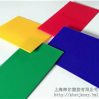 绅尔厂家供应耐力板,彩色PS板    PS板材零售批发