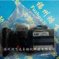 3DM455.60-2价格的狂欢