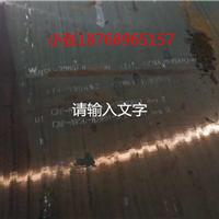 SA738GrB切割 零售批发