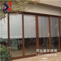 嘉佳中空百叶窗玻璃隔断邢台邯郸衡水出售磁控建筑遮阳节能系统