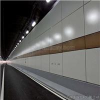 供应隧道装饰板、无机预涂装饰板、索洁板