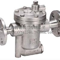 供应优质台湾DSC全不锈钢倒筒式疏水阀780F