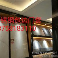 杭州酒店学校写字楼ktv304不锈钢门套踢脚线