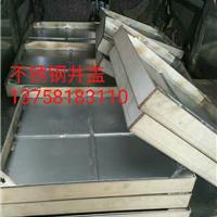 杭州不锈钢剪板折弯滚圆焊接加工