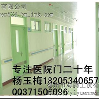 医院门门扇的结构特点