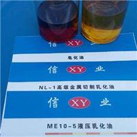 供甘肃陇西皂化液和定西工业用油公司