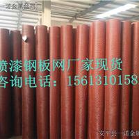 榆次养殖钢板网厂家――护坡钢板网一平米多少钱?