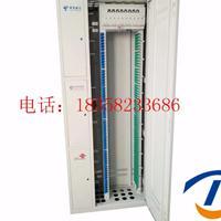 全新供应576芯三网合一光纤配线柜SC满配冷轧板材质