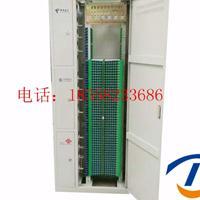 冷轧板720芯三网合一光纤配线柜光纤分纤箱SC满配