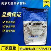 自流平水泥用粉末消泡剂DF6352DD