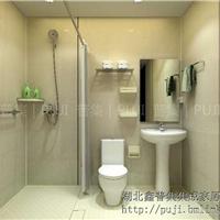普集 UB1318标准型 整体卫生间、整体卫浴、整体浴室