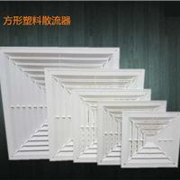各种造型风口制作 广州厂家直供 全国发货 大量风口