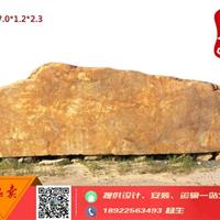 景观石,园林石,招牌石,刻字石,黄蜡石,侧石