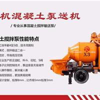长沙卖搅拌泵的厂家联系方式?