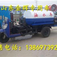 藁城小型洒水车销售厂家绿化洒水喷药车