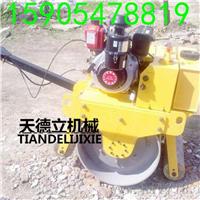 热销600型4KW手扶式液压单钢轮收边压路机 本田动力手扶式压路机