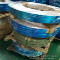 广东合金铝带5052H24超硬铝卷带