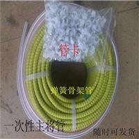 供应重庆地铁项目施工用注浆管一般规格@中创